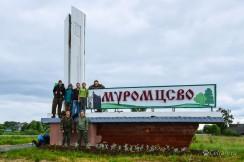 Замок Храповицкого и Дюкинский карьер