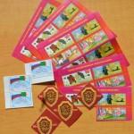 Десятирублевые марки