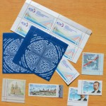 Тринадцатирублевые марки