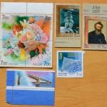 Семирублевые марки
