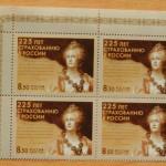 8 рублей 50 копеек