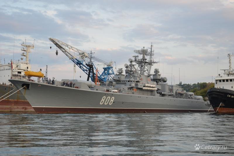 """Сторожевой корабль """"Пытливый"""" Черноморского Флота"""