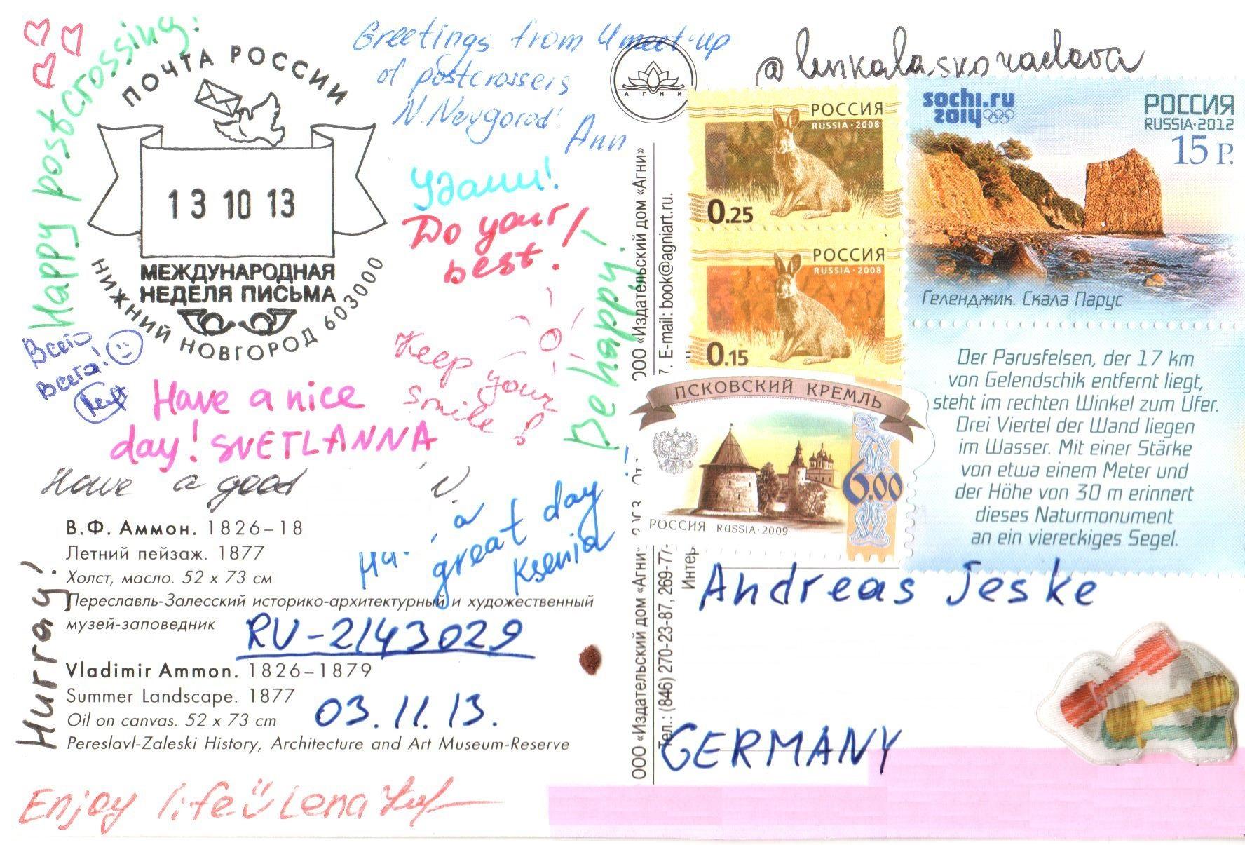 Как отправлять открытку посткроссинг за границу