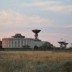 Центр связи с инопланетным разумом