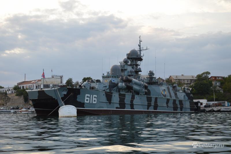"""Малый ракетный корабль """"Самум"""" Черноморского Флота"""
