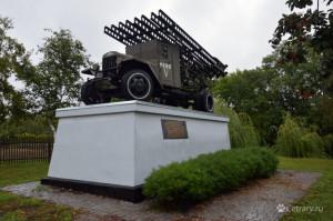 Памятник Катюше в Диканьке