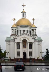 Красивый город Полтава