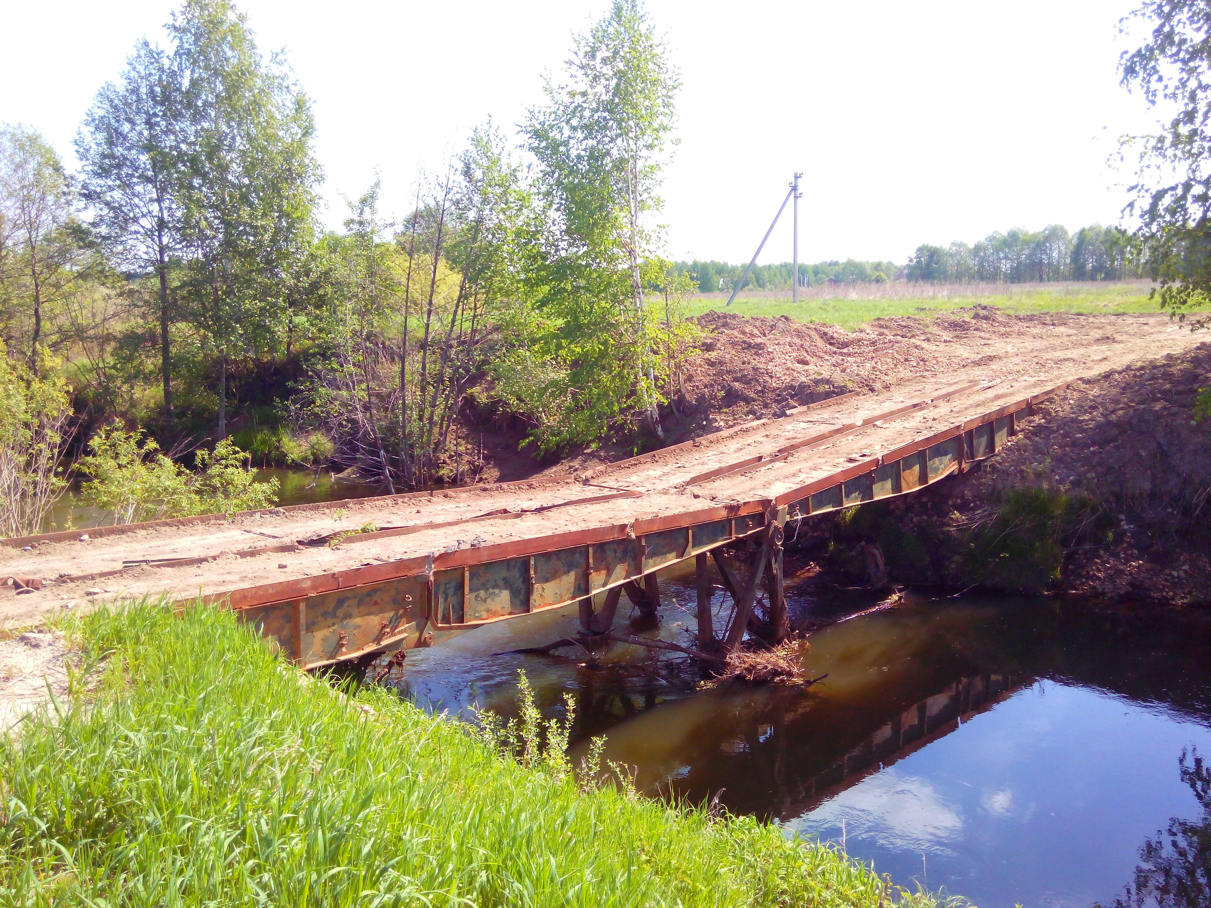 А еще там можно увидеть такой странный мост